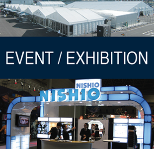 Event and Exhibition