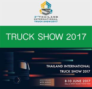 2017タイ国際トラックショー